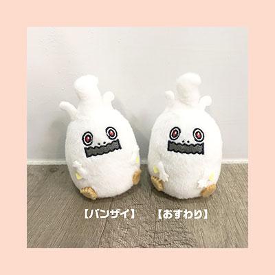 udo_goods190304