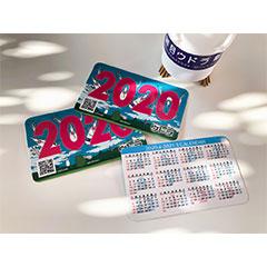 200225_calendaric