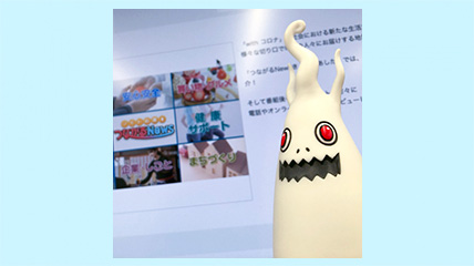 tsunagaruNews_icon2
