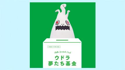 yumetachi_chara_icon