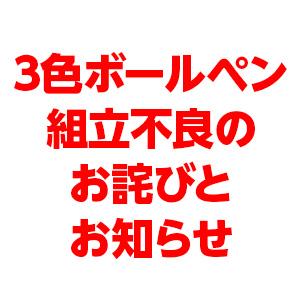 huryou_icon3